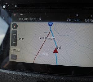 ☆碑(京極町)☆