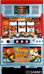 猛獣王(基本編) 時代を彩った名機達VOL.88