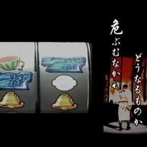 【最高】2004年四月 第574話