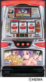 【逆ロケットスタート】2006年八月 第602話