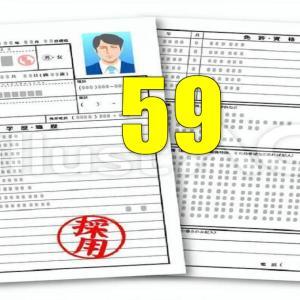 【尊敬できる先輩】社会復帰編第59話