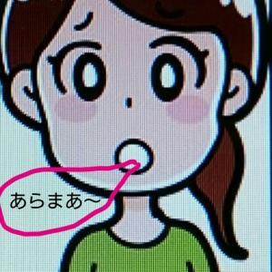3回も脱がなくてもねえ〜(-_-;)