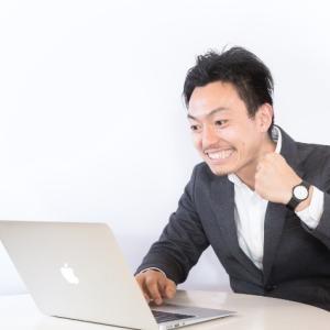 【8,500万円の利益】会員さんの衝撃報告