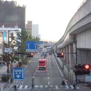 大阪G20 なかなかものものしいですね