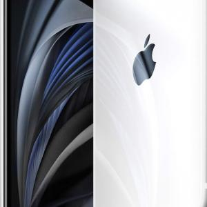Apple Inc.(AAPL)は新しいiPhone SEを発表