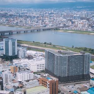 大阪都構想、告示日