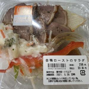合鴨のサラダ美味しかった