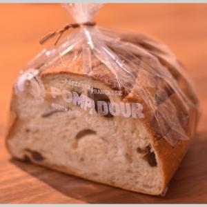 おいしいぶどうパン。