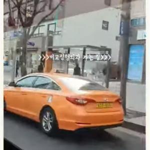 【韓国整形/韓国美容外科】豊胸手術★気になる当日の流れ★