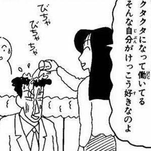 クレヨンしんちゃんの松坂先生、スカッとジャパンみたいなことをしてしまう…