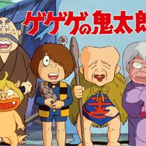 鬼太郎3期がアニメ史上最高傑作だと思う