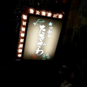 摂津富田で‼️