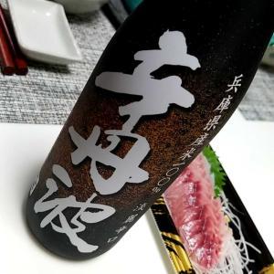 日本酒‼️