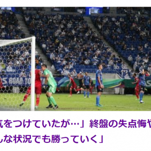 日本のサッカーって・・・