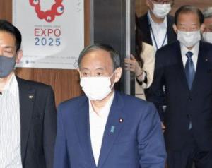 しっかりしろよ‼ 日本の政治家ども‼