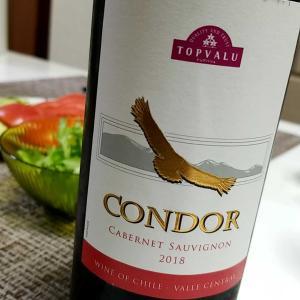 ワインシリーズ‼️