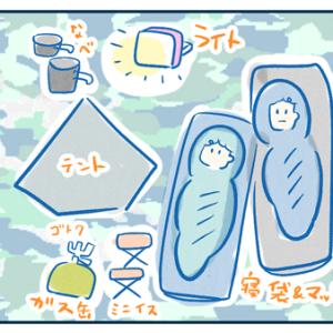 大間崎キャンプ場~青春18きっぷで行く、下北への道!19~