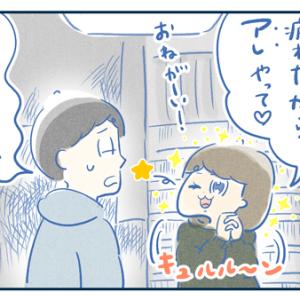 お尻エレベーター