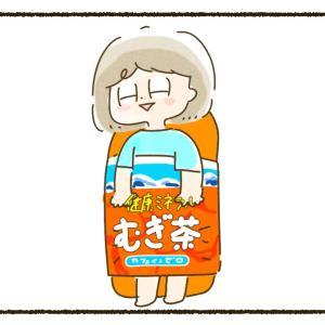 この夏がんばったこと~feat.健康ミネラル麦茶~