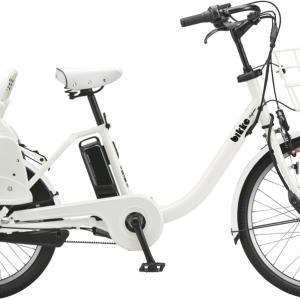 電動アシスト自転車をついに購入|3社比較しPAS Babby unに決定!