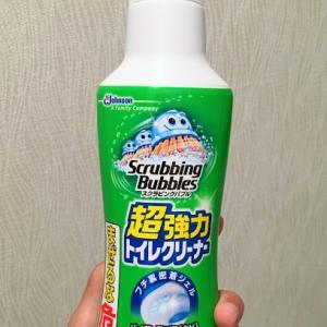 面倒なトイレ掃除の時短に!スクラビングバブル超強力トイレクリーナーが最高に使える!!