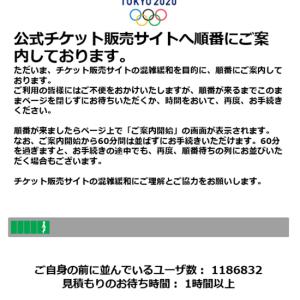 ☆東京オリンピック☆