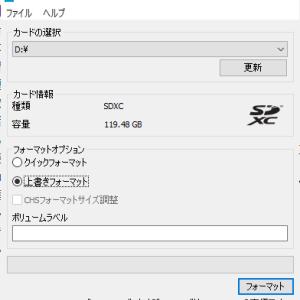 JetsonNanoにOSをセットアップ