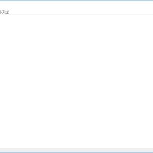 バッチファイルの作成