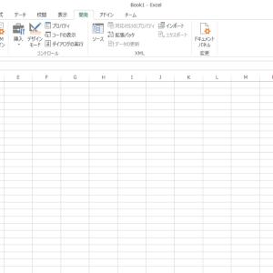 Excelでユーザーフォームを使う