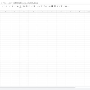 Google DocumentでGoogle Financeの株価を取得してみる