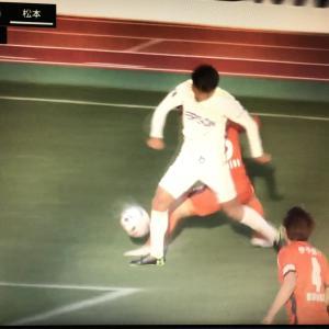 愛媛FC VS 松本山雅 DAZN