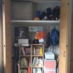 お休み中の学用品の置き場所と子ども部屋の収納