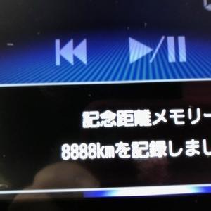 「8888のエンジェルナンバー」