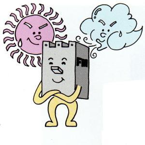 日幸電機製作所の完全電磁式ブレーカ(配線用遮断器)「New-FMサーキットブレーカ」の特長。周囲の温度を受けない。即時再投入。定格電流が自由に選定。特殊特性のものが製作可。日幸電機株式会社は販売代理店です。