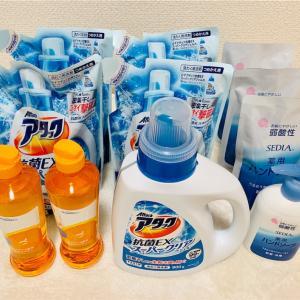 【ふるさと納税返礼品】泉佐野市から洗剤セットが届きました。