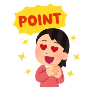 【楽天ポイント】少額の期間限定ポイントの使い道。