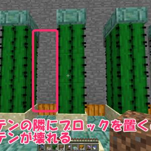 [マイクラ JE1.13] ガーディアントラップを作ろう⑧ ~まあまあM向けサボテン式 弐~