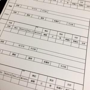【授業レポート】私も緊張の日々!