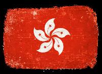 北の離れ HONG KONG