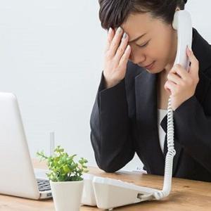 【イヤな思いした】仕事場にまで電話して来た保険会社の担当者…契約と受取人は毒親、お金払うの私。即効解約したけど…
