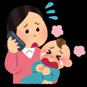 子供が熱出して職場に電話したら怒られた。迷惑かけるから辞めると言ってるのに、他の社員に迷惑だと言って辞めさせてくれない。じゃあどうしたらいいんだよ!