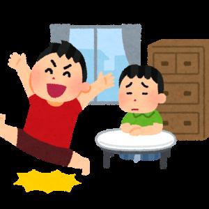 幼馴染の男がやたら家に遊びに来たがり、嫌なので無視し続けると家に凸。なんか怖くなってきました
