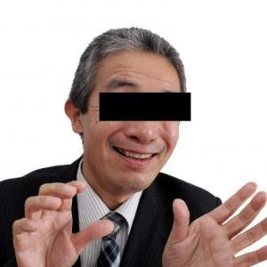 上司が私の同期にセクハラ発言して謹慎を受けたのだが謹慎明けに同期を悪者扱いしてて引いた