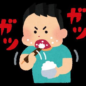 彼氏が食べ物やタダの物に対する反応が人一倍早くて地味にストレス