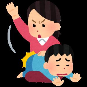 私たちが子供の頃の母は暴力毒親で姉がメインのターゲットだった。中でもトラウマ級に覚えているのが・・・