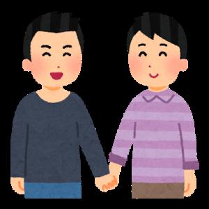 34歳独身義弟は結婚願望ゼロ。おまけに友人と一緒に家を購入したんだって。結婚の説得頼まれたけど、マウント取りに行って返り討ちにされた