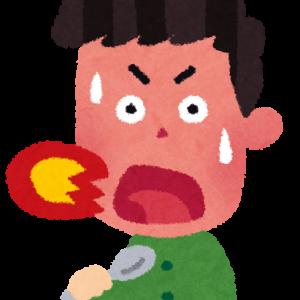 友人「平気平気、私辛いの全然大丈夫なんだ」→香辛料ドバドバ→結局残すから呆れるw