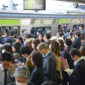 【スカッと】お嬢様な友人と電車に乗ったとき、友人の後ろに先週私にチカンした男が。助けなきゃと思っていたら…