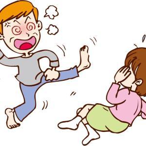 友達の元カレと付き合える事になったんだけど、冗談通じないし蹴ってくる。今後の付き合いが不安