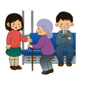 お年寄り多いのに席を譲ろうとしない彼氏に引いた。思いやりがないなぁ